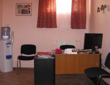 Комната сотрудников