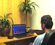 Психотерапевтический тренинг с устройством биологической обратной связи